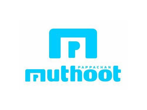 Muthoot Pappachan Logo