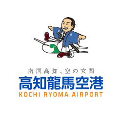 Kochi Ryoma Airport Logo